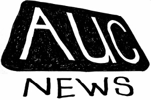 AUC bookings DIY logo NEWS (300x228)